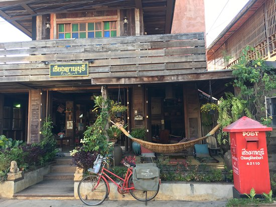 Chiang Khan, Tailandia: photo5.jpg