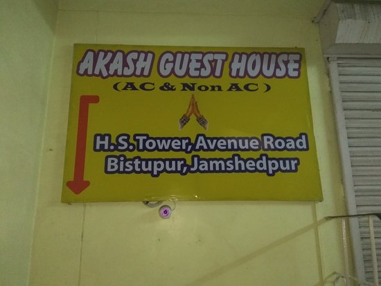 Akash Guest House