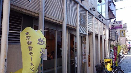 Warabi, ญี่ปุ่น: お店の外観