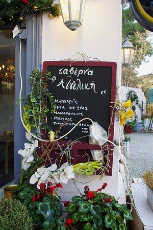 Taverna Aggeliki: η είσοδος της ταβέρνας