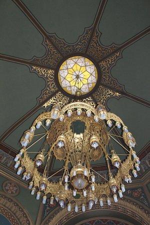 Central Sofia Synagogue (Tsentralna Sofiiska Sinagoga): cupola