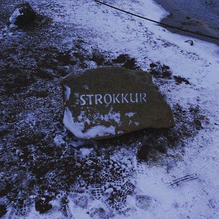 Selfoss, Iceland: strokkur