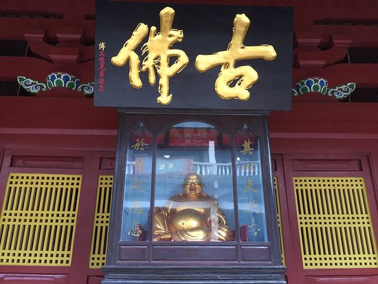 福建省泉州市: photo6.jpg