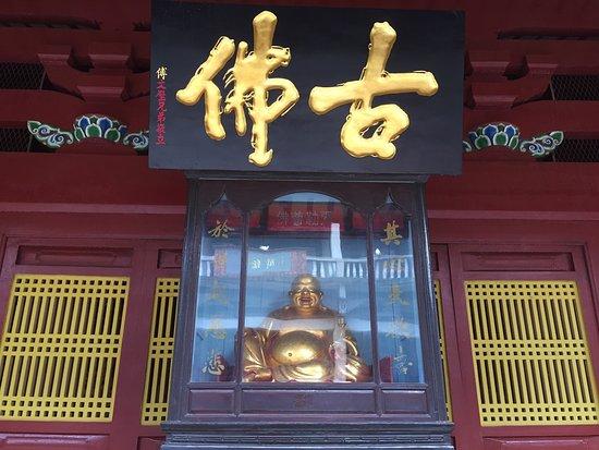 Quanzhou, Cina: photo6.jpg