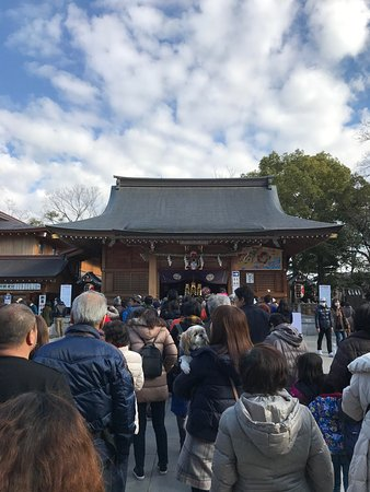 Warabi, ญี่ปุ่น: photo0.jpg