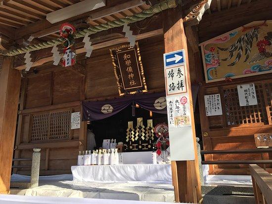 Warabi, ญี่ปุ่น: photo4.jpg