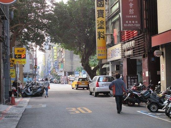 Huayin Street
