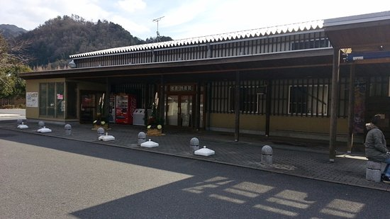 Yoshika-cho, Japon : この奥に温泉施設などが広がっています。