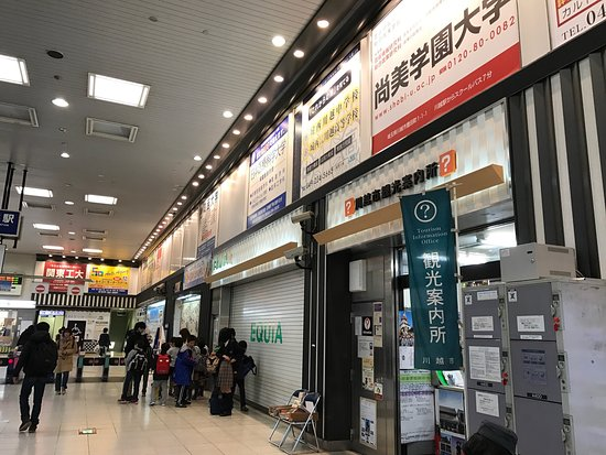 Kawagoe Station Tourist Information Center