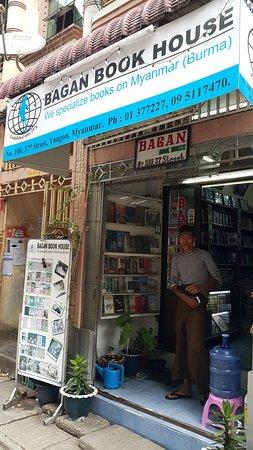 Bagan Book House