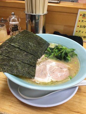 Moriyama, Japan: photo1.jpg