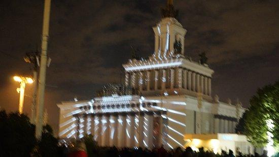 Московский Международный фестиваль Круг света: ВДНХ-Круг света 2017