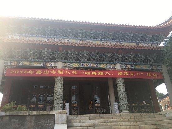 Jinshi, China: A bit desolated.