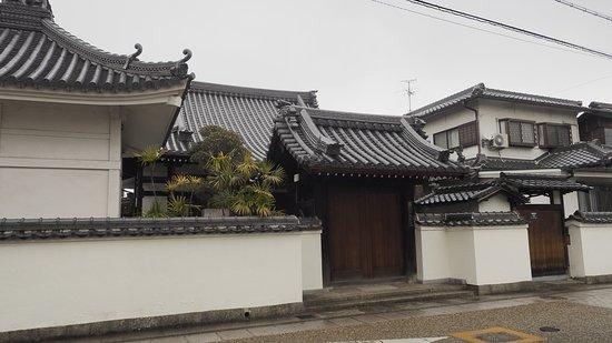 Hotsuganji Temple