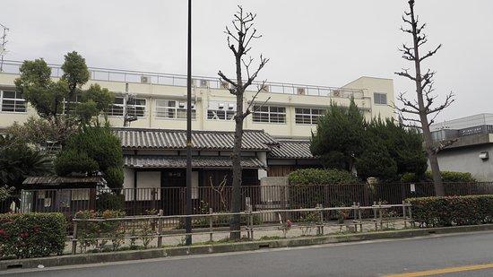 Kanzanro