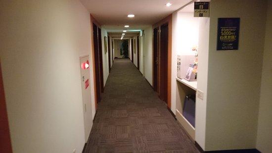 Isahaya, Japan: ホテル ルートイン 諫早インター