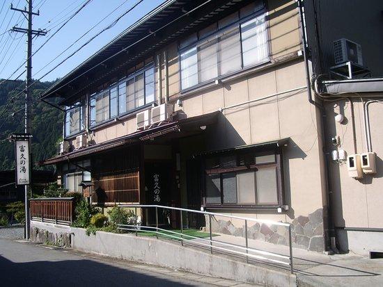 Minshuku Tokunoyu