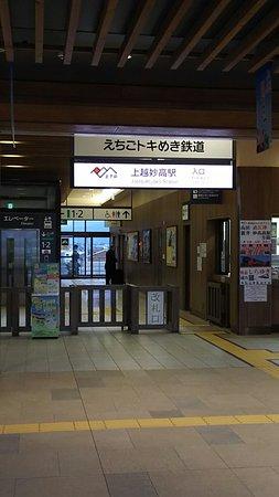 Joetsu, Japón: DSC_3461_large.jpg