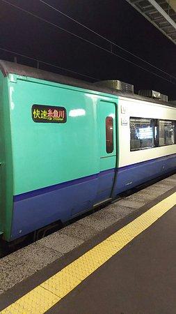 Joetsu, Japón: DSC_3488_large.jpg