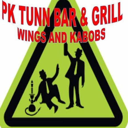 Suwanee, GA: pk tunn logo