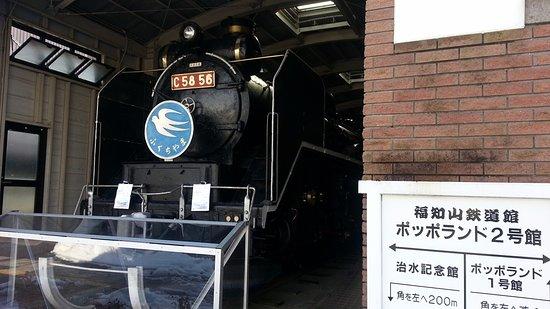 Fukuchiyama, Japan: 広小路通りの2号館。本物のC58形。