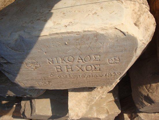 Sounio, Greece: Stone