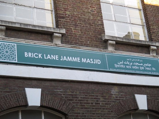 Jamme Masjid Brick Lane Mosque