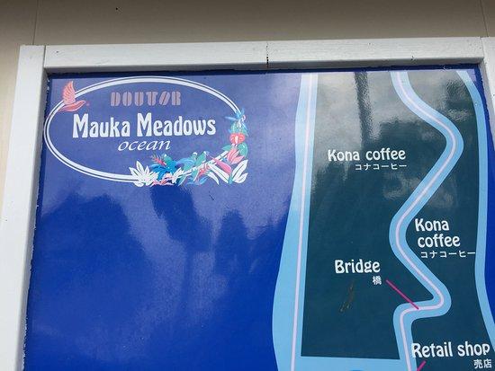Holualoa, ฮาวาย: Good signage