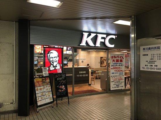 Adachi, Japan: photo0.jpg