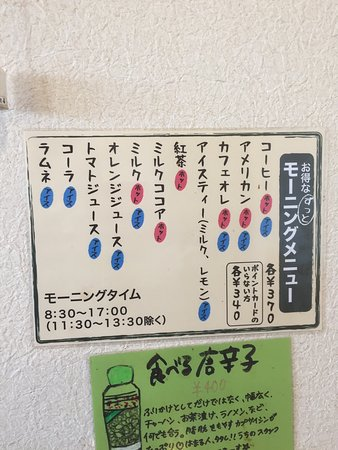 Minokamo, Japón: photo1.jpg