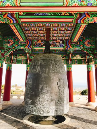 Rancho Palos Verdes, CA: Korean Friendship Bell