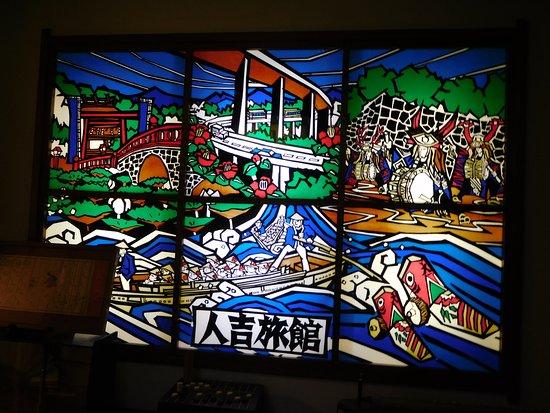 Hitoyoshi, Japan: 廊下脇ステンドグラス