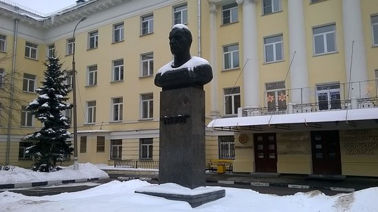 Bust of Surgeon and Cardiologist Bakulev