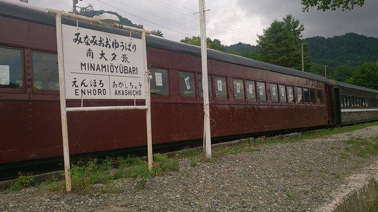 Former Mitsubishi Oyubari Railway