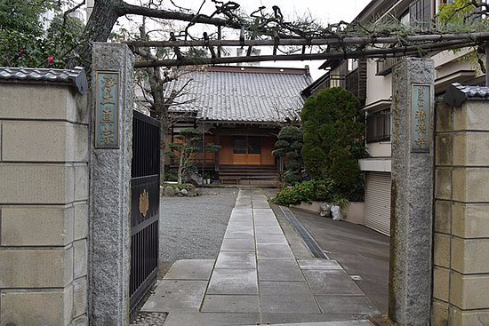 Shakutoku-ji Temple