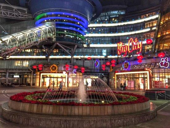 新竹远东巨城购物中心