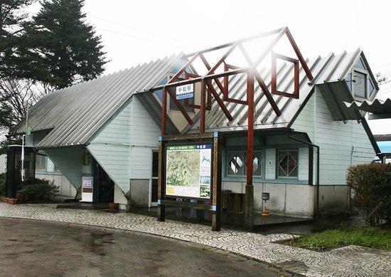 中松駅 - 高森町、南阿蘇鉄道の...