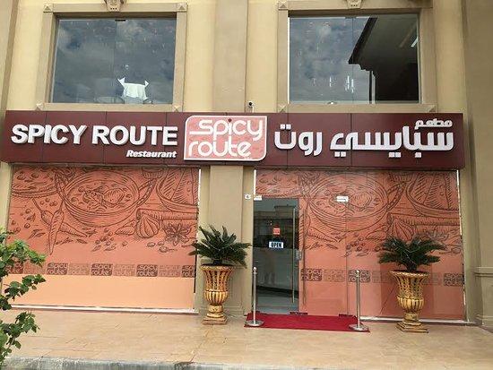 Al Wakra, Catar: getlstd_property_photo