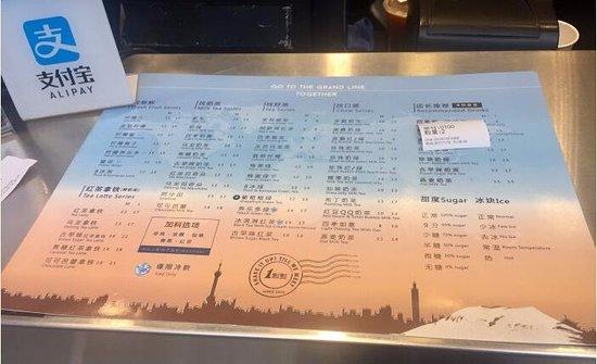 一点点的奶茶 - 上海、1点点(福...