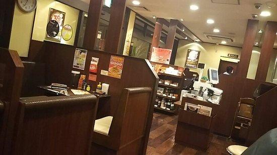 Tomisato, Japan: 店内雰囲気
