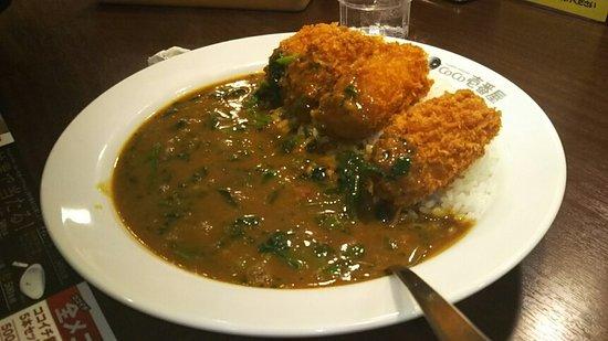 Tomisato, Japan: カキほうれん草カレー