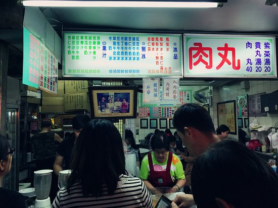 Miaodong Night Market