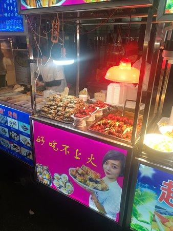 Наньнин, Китай: IMG_20170121_201844_large.jpg