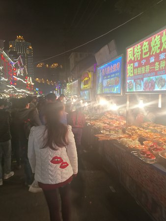 Наньнин, Китай: IMG_20170121_201933_large.jpg