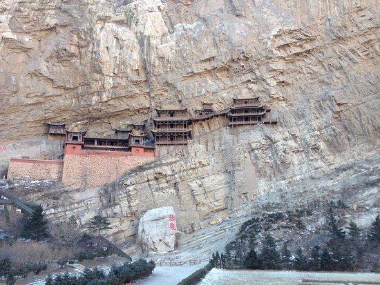 Hengshan Hanging Temple (Xuankong si): photo0.jpg