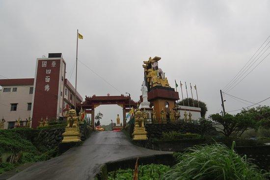 Shimen Jinganggong