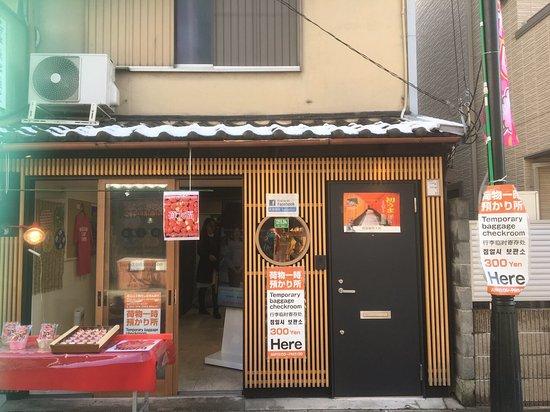 Fushimi Inari I-Station