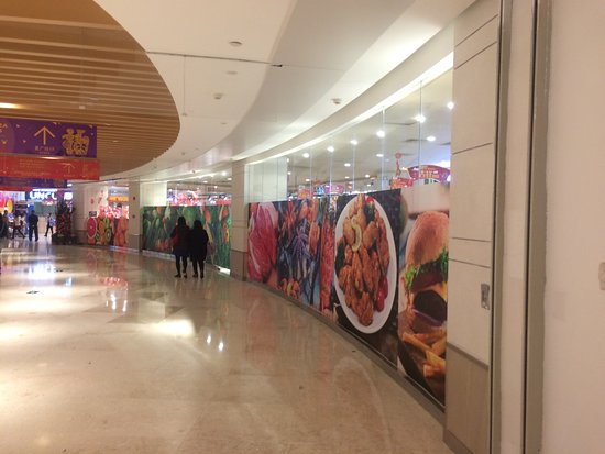 Aeon Supermarket Guangdong Gtland Plaza