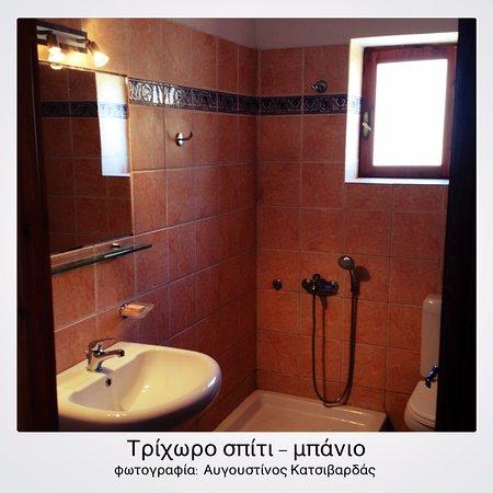 Gavdos ภาพถ่าย