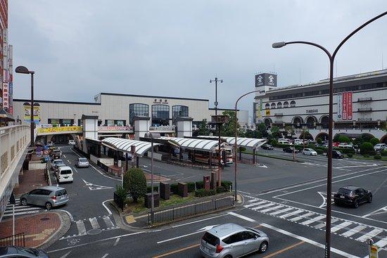 Maniwa, Japón: ลงที่สถานีคุราชิกิ